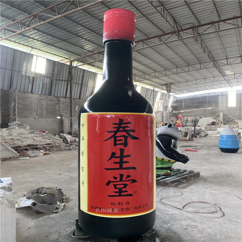 江门玻璃钢酒瓶造型雕塑酒厂玻璃钢仿真酒瓶雕塑