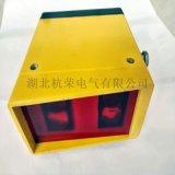 QF-R6M人體紅外線防撞儀限位器