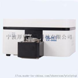 供应CX-9000型全谱火花直读光谱仪 数字化先进