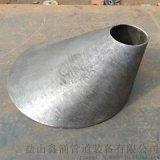卷制设备锥体 偏心异径管 钢制溢流喇叭口