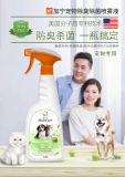室內空氣淨化,寵物除臭除菌-找加寧空氣殺毒服務商