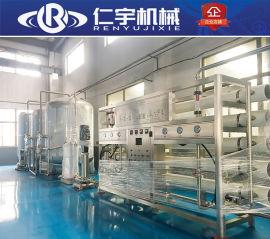 一级反渗透设备 反渗透水处理设备 反渗透纯水设备
