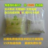 超濃縮洗潔精母料散裝大桶兌水150斤原料廠家直銷