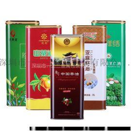 茶油包装铁罐 马口铁油罐 食品油方罐