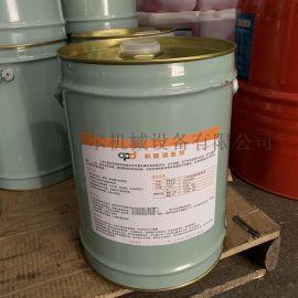 20L润滑油1630006200