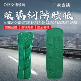 高速公路专用SMC复合材料玻璃钢防眩板遮光板