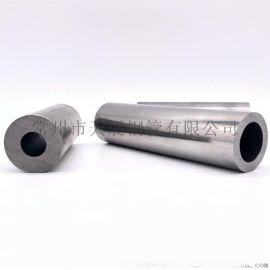 冷轧精密无缝钢管 常州无缝钢管