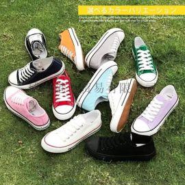 硫化鞋 Vulcanized Sneaker