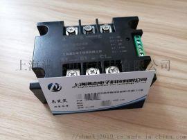 满志电子 力矩电机调速模块 力矩电机调速器 STY-65A-L