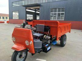 三马子农用三蹦子厂家批18  工程三轮车柴油发