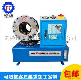 东莞方天JINFU-DX69压管机 SP32/52