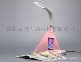 智能阅读台灯方案商 绘本台灯方案