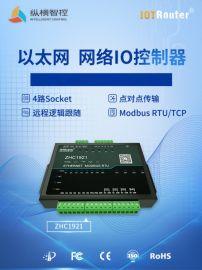 12路IO串口485转以太网模块ZHC1921