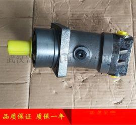 德国柱塞泵A10VSO45排量:厂家