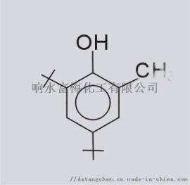 厂家直供2, 4-二叔丁基-6-甲基苯酚