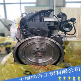 原廠康明斯電控柴油發動機總成 qsb3.9-c
