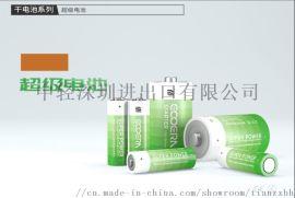 无毒环保玩具电池呼吸机电池电动车锂电池定制生产