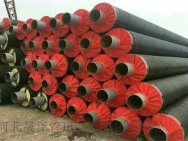 保温防腐钢管,聚氨酯保温钢管厂家现货
