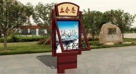 安徽淮南广告灯箱制作加工厂家