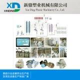 江蘇廠家直銷PVC/PE自動配混生產線