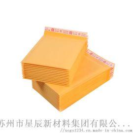 环保牛皮纸气泡袋 出口品质厂家直销信封袋