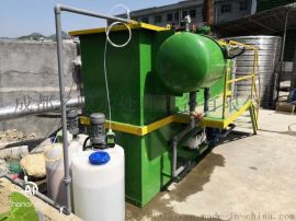 自贡屠宰场小型污水处理,成都养殖屠宰场污水处理设备