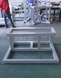 深圳口罩机机架工业铝型材厂家