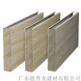 橡木木纹铝方通,U形滚涂铝方通,铝方通生产厂家