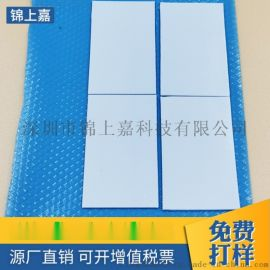 8W超軟導熱硅膠原廠