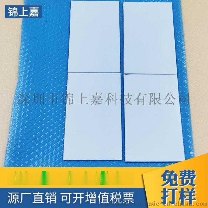 8W超软导热硅胶原厂