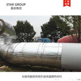 管道施工   现货纳米气囊反射层 防火阻燃
