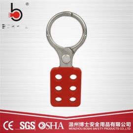 工业防火花铝制搭扣锁6孔安全搭扣锁BD-K11