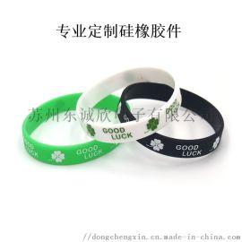 硅胶手环定做印刷刻字手腕带光面单色四叶草硅胶手环
