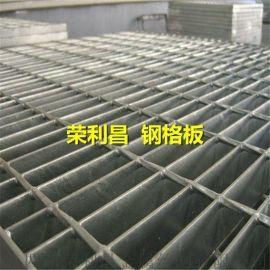 成都镀锌钢格板,成都不锈钢沟盖板,成都钢格栅板定制