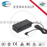 12.6V5A过全球认证锂电池充电器