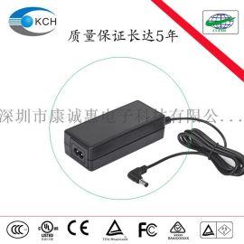 12.6V5A过全球认证 电池充电器