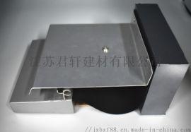 南京变形缝厂家直销屋面不锈钢转角型