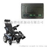 轮椅车控制器 电动轮椅车代步车控制器