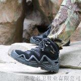 真皮防水登山鞋 橡胶大底透气战术靴