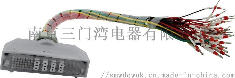 江蘇版TTU56芯重載連接器