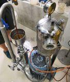 改性石蠟高剪切乳化分散機