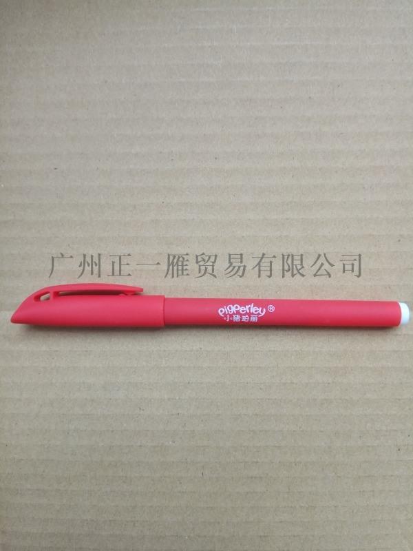 可定制批量中性笔广告笔可以提供品牌