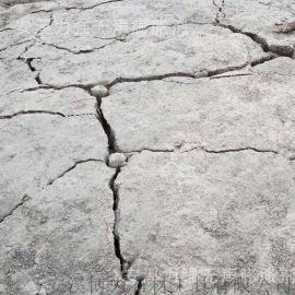 高效无声破碎剂 无声膨胀剂 岩石混凝土破碎用