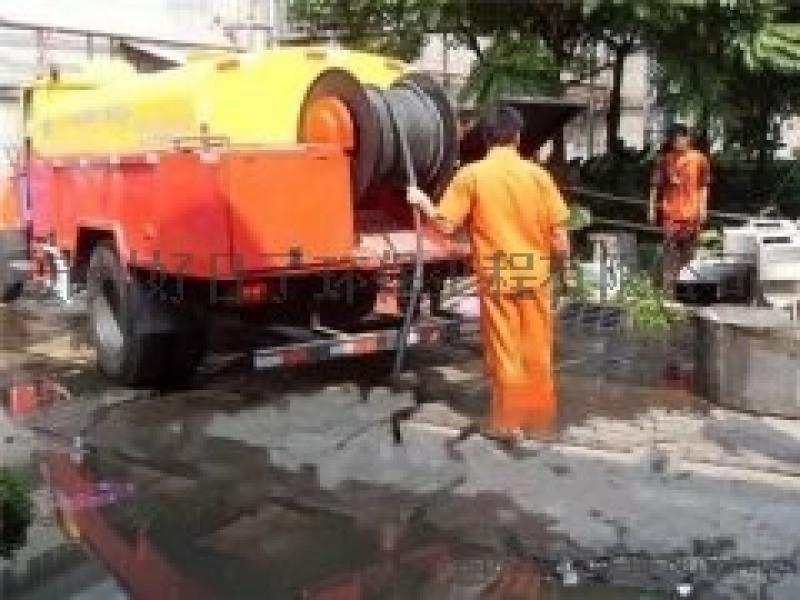 蘇州相城區元和高壓清洗地下各類管道  公司
