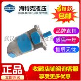 PVD2-41-L-1R-D, PVD2-59-L-1R-D海特克葉片泵