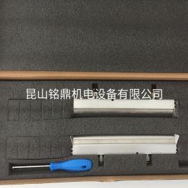 DEK印刷机刮刀SQA302   250MM