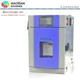 山西半導體材料高低溫環境試驗箱, 非標環境試驗箱