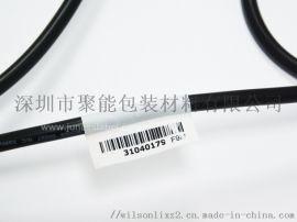 线缆标签/覆盖式线缆标签