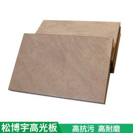 家具板材衣柜门高光板 电视柜门高光板材厂