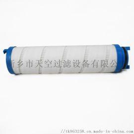 供应液压油滤芯UE219 玻纤折叠油滤芯 厂家